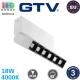 Светодиодный LED светильник GTV, 18W (EMC+), 4000K, накладной, прямоугольный, алюминиевый, белый, Ra≥80, SIERRA. ЕВРОПА! Гарантия - 3 года