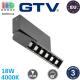 Светодиодный LED светильник GTV, 18W (EMC+), 4000K, накладной, прямоугольный, алюминиевый, чёрный, Ra≥80, SIERRA. ЕВРОПА! Гарантия - 3 года