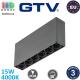 Светодиодный LED светильник GTV, 15W (EMC+), 4000K, накладной, прямоугольный, алюминиевый, чёрный, Ra≥80, ARTEMIDA. ЕВРОПА! Гарантия - 3 года