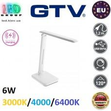 Настольная светодиодная LED лампа GTV, 6W, 3000K/4000К/6400K, диммируемая, с индукционной зарядкой, пластиковая, белая, зарядное гнездо USB, IZUKA LED. ЕВРОПА! Гарантия - 2 года
