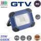 Светодиодный LED прожектор GTV, 20W, 6400K, IP54, с аккумулятором, функция Power Bank, пластик + стекло, синий, RA≥80, ONYX. ЕВРОПА! Гарантия - 2 года