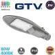 Светодиодный LED прожектор GTV, 80W, 4000K, IP65, консольный, уличный, алюминиевый, серый, RA≥80, PARKER III. ЕВРОПА! Гарантия - 2 года