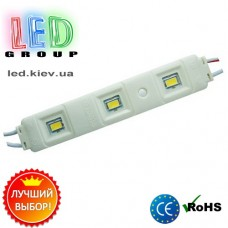 Светодиодный модуль LED M2835-3W 120° 6500K