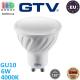 Светодиодная LED лампа GTV, 6W, GU10, MR16, 4000K – нейтральное свечение, Ra≥80. ЕВРОПА! Гарантия - 2 года