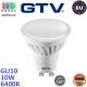 Светодиодная LED лампа GTV, 10W, GU10, MR16, 6400K – холодное свечение, Ra≥80. ЕВРОПА! Гарантия - 2 года