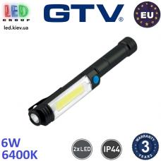 Фонарик светодиодный GTV 6W, 3xAA 1.5V (без батареек), 6400K, IP44, два режима освещения, с магнитным держателем, функция красной сигнальной лампы, алюминиевый, чёрный. ЕВРОПА! Гарантия - 3 года