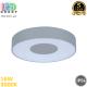 Светодиодный LED светильник, настенно-потолочный, 16W, 3000K, IP54, фасадный, круглый, алюминиевый, серебристый, Ra≥80. Гарантия - 5 лет