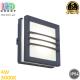 Светодиодный LED светильник, настенно-потолочный, 4W, 3000K, IP54, фасадный,  алюминиевый, тёмно-серый, Ra≥80. Гарантия - 5 лет