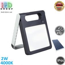 Светодиодный LED светильник, 2W, 4000K, IP44, на солнечной батарее, переносной, три уровня яркости, зарядное гнездо USB, Power Bank, пластиковый, белый, Ra≥80, 24x141x180мм. Гарантия - 2 года