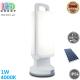 Светодиодный LED светильник, 1W, 4000K, IP54, на солнечной батарее, переносной, три уровня яркости, зарядное гнездо USB, пластиковый, белый, Ra≥80, 102x102x281мм. Гарантия - 2 года