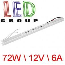 Блок питания Ultra SLIM 12V, 72W, 6A, для внутреннего применения, IP20, не герметичный
