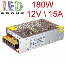 Блок питания 12V, 180W, 16.6А, металлический корпус, IP20, не герметичный, для внутреннего применения