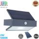 Светодиодный LED светильник, 2W, 5000K, IP44, настенный, на солнечной батарее, с датчиком движения, пластиковый, серый, Ra≥80, 74x176x109мм. Гарантия - 2 года