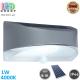 Светодиодный LED светильник, 1W, 4000K, IP44, настенный, на солнечной батарее, с датчиком движения, пластиковый, серый, Ra≥80, 124x220x114мм. Гарантия - 2 года