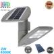 Светодиодный LED светильник, 2W, 4000K, IP44, настенный, на солнечной батарее, с датчиком движения PIR, пластиковый, серый, Ra≥80, 244x130x231мм. Гарантия - 2 года