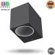 Светильник/корпус, настенный, 1хGU10 под лампу MR16, IP54, фасадный, прямоугольный, алюминиевый, чёрный. Гарантия - 2 года