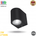 Настеннный светодиодный LED светильник 3W, 2700K, IP54, алюминиевый, чёрный, Ra≥80. Гарантия - 2 года