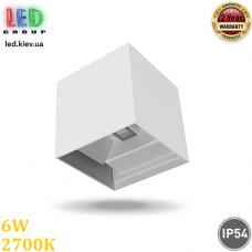 Настеннный светодиодный LED светильник 6W, 2700K, IP54, с регулируемым углом рассеивания света, двухстороннее свечение, алюминий + стекло, белый, Ra≥80. Гарантия - 2 года