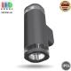 Светильник/корпус, настенный, 2хGU10 под лампы MR16, IP54, фасадный, двухстороннее свечение, алюминий + пластик, чёрный. Гарантия - 2 года