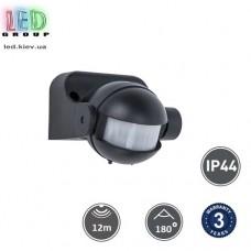 Датчик движения с регулировкой чувствительности сумерек, IP44, поворотный, пластиковый, чёрный. Гарантия - 3 года