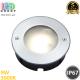 Светодиодный LED светильник 9W, 3000K, IP67, тротуарно-грунтовой, круглый, алюминиевый, серого стального цвета, Ra≥80. Гарантия - 5 лет