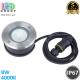 Светодиодный LED светильник 8W, 4000K, IP67, тротуарно-грунтовой, круглый, алюминиевый, серого стального цвета, Ra≥80. Гарантия - 5 лет