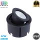 Светодиодный LED светильник 12W, 4000K, IP67, тротуарно-грунтовой, поворотный, круглый, алюминиевый, чёрный, Ra≥80. Гарантия - 5 лет