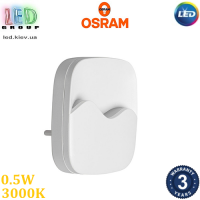 Светодиодный LED светильник Osram/LEDVANCE, 0.5W, 3000K, ночник в розетку, с датчиком сумерек, пластик, белый, Ra≥80. Гарантия - 3 года