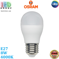 Светодиодная LED лампа Osram/LEDVANCE, 8W, E27, P45, 4000К - нейтральное свечение. Гарантия - 2 года