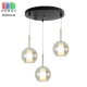 Светодиодный LED светильник, потолочный, 6-10W, подвесной, круглый, три плафона, цвет серый дымчатый/прозрачный/коньячный, Ø400мм