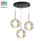 Светодиодный LED светильник, потолочный, 6-10W, подвесной, круглый, три больших плафона, цвет серый дымчатый/прозрачный/коньячный, Ø400мм