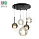Светодиодный LED светильник, потолочный, 6-10W, подвесной, круглый, пять плафонов (4 + 1), цвет серый дымчатый/прозрачный/коньячный, Ø400мм