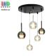 Светодиодный LED светильник, потолочный, 6-10W, подвесной, круглый, пять плафонов (3 + 2), цвет серый дымчатый/прозрачный/коньячный, Ø400мм