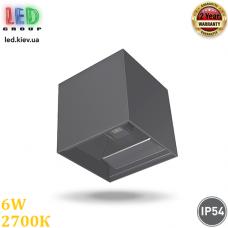 Настеннный светодиодный LED светильник 6W, 2700K, IP54, с регулируемым углом рассеивания света, двухстороннее свечение, алюминий + стекло, чёрный, Ra≥80. Гарантия - 2 года