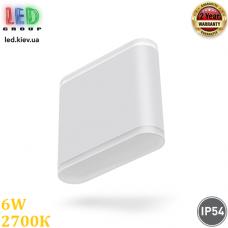 Настеннный светодиодный LED светильник 6W, 2700K, IP54, двухстороннее свечение, прямоугольный, алюминий + пластик, белый, Ra≥80. Гарантия - 2 года