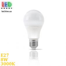 Светодиодная LED лампа 8W, E27, A60, 3000K - тёплое свечение, алюминий + пластик. Гарантия - 1 год