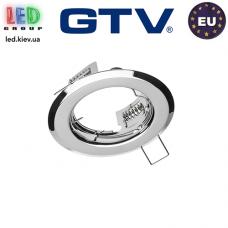 Потолочный светильник/корпус, GTV, 1xGU10/GU5.3, встраиваемый, стальной, круглый, цвета хром, PARMA II. ЕВРОПА!