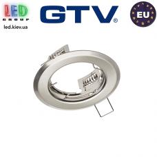 Потолочный светильник/корпус, GTV, 1xGU10/GU5.3, встраиваемый, стальной, круглый, цвета сатин, PARMA II. ЕВРОПА!