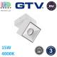 Светодиодный LED светильник GTV, 15W (EMC+), 4000K, поворотный, накладной, квадратный, алюминиевый, белый, Ra≥80, BIANCO. ЕВРОПА! Гарантия - 3 года