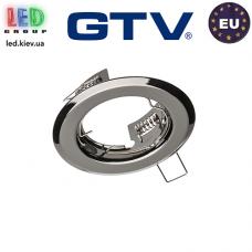 Потолочный светильник/корпус, GTV, 1xGU10/GU5.3, встраиваемый, стальной, круглый, цвета чёрный хром, PARMA II. ЕВРОПА!