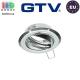 Потолочный светильник/корпус, GTV, 1xGU10/GU5.3, встраиваемый, регулируемый, стальной, круглый, цвета хром, PARMA II. ЕВРОПА!