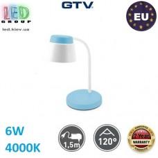 Настольная светодиодная LED лампа GTV, 6W, 4000К, пластиковая, голубая, HELIN. ЕВРОПА! Гарантия - 2 года
