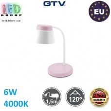 Настольная светодиодная LED лампа GTV, 6W, 4000К, пластиковая, розовая, HELIN. ЕВРОПА! Гарантия - 2 года