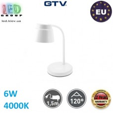 Настольная светодиодная LED лампа GTV, 6W, 4000К, пластиковая, белая, HELIN. ЕВРОПА! Гарантия - 2 года