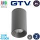 Светодиодный LED светильник GTV, 10W (EMC+), 4000K, накладной, круглый, алюминиевый, серый, Ra≥80, PRIME. ЕВРОПА! Гарантия - 3 года
