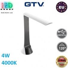 Настольная светодиодная LED лампа GTV, 4W, 4000К, пластиковая, чёрный + белый, зарядное гнездо USB, ARCHITECTO. ЕВРОПА! Гарантия - 2 года