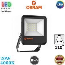 Светодиодный LED прожектор Osram/LEDVANCE, 20W, 4000K, 110º, IP65, алюминий + стекло, чёрный, ECO CLASSFLOODLIGHT GEN 2, Ra≥80. Гарантия - 2 года