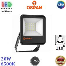 Светодиодный LED прожектор Osram/LEDVANCE, 20W, 6500K, 110º, IP65, алюминий + стекло, чёрный, ECO CLASSFLOODLIGHT GEN 2, Ra≥80. Гарантия - 2 года