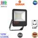 Светодиодный LED прожектор Osram/LEDVANCE, 50W, 6500K, 110º, IP65, алюминий + стекло, чёрный, ECO CLASSFLOODLIGHT GEN 2, Ra≥80. Гарантия - 2 года