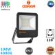 Светодиодный LED прожектор Osram/LEDVANCE, 100W, 4000K, 110º, IP65, алюминий + стекло, чёрный, ECO CLASSFLOODLIGHT GEN 2, Ra≥80. Гарантия - 2 года